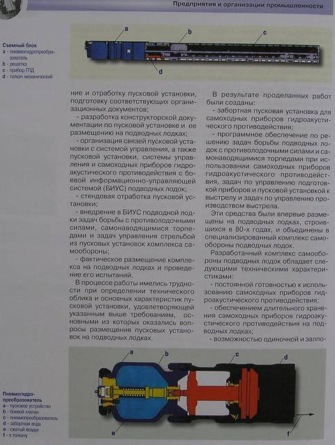 http://sa.uploads.ru/t/If8Y4.jpg