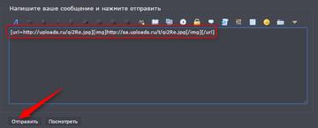 http://sa.uploads.ru/t/IgSOV.png