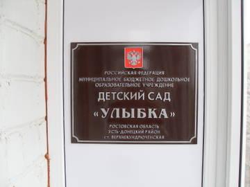 http://sa.uploads.ru/t/Ii69E.jpg