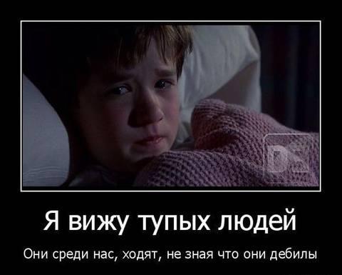 http://sa.uploads.ru/t/InW8G.jpg