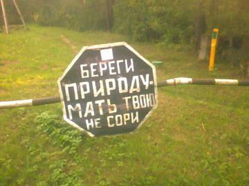 http://sa.uploads.ru/t/IwKBE.jpg