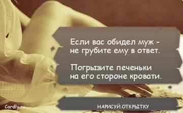 http://sa.uploads.ru/t/Iwb8q.jpg