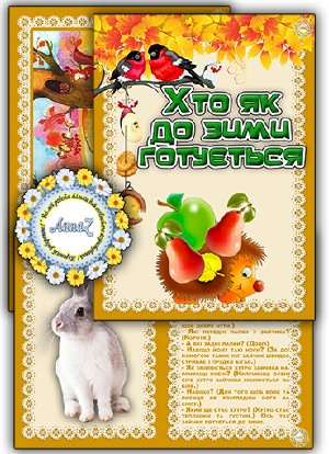 http://sa.uploads.ru/t/J1o7M.jpg