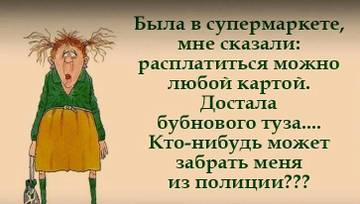 http://sa.uploads.ru/t/J2DOo.jpg
