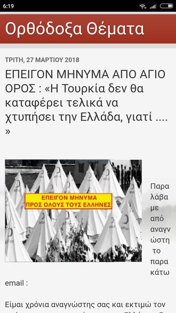 http://sa.uploads.ru/t/J35t6.png