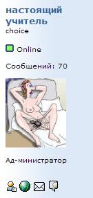 http://sa.uploads.ru/t/JAjL3.png