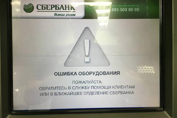 http://sa.uploads.ru/t/JBAsT.jpg