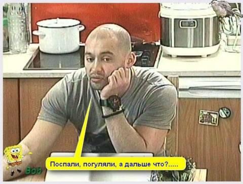 http://sa.uploads.ru/t/JBRhK.jpg