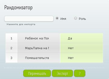 http://sa.uploads.ru/t/JEd2F.png