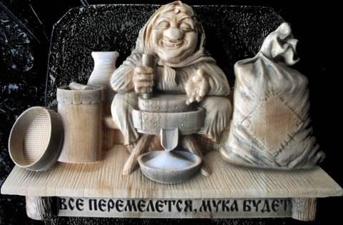 http://sa.uploads.ru/t/JH5b6.jpg