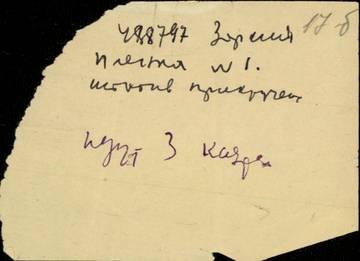 http://sa.uploads.ru/t/JIDq7.jpg