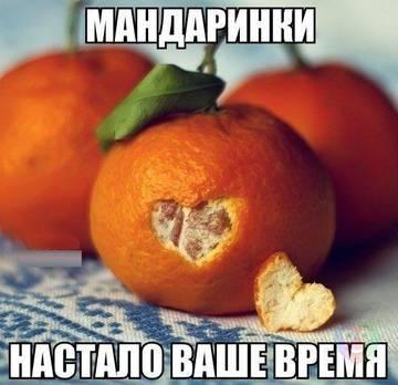 http://sa.uploads.ru/t/JM7b0.jpg