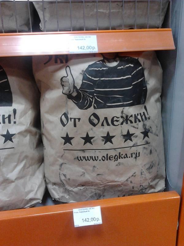 http://sa.uploads.ru/t/JOzSB.jpg