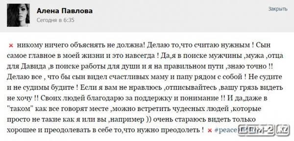 http://sa.uploads.ru/t/JSkxT.jpg