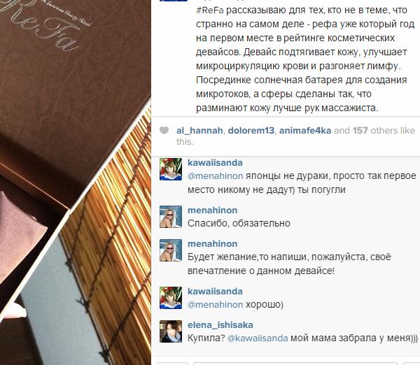 http://sa.uploads.ru/t/JVkHi.png