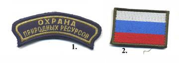 http://sa.uploads.ru/t/JWTYA.jpg