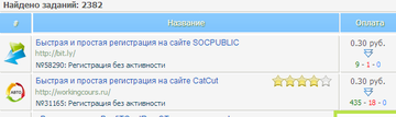 http://sa.uploads.ru/t/JXGiD.png