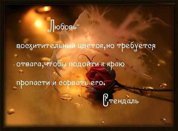 http://sa.uploads.ru/t/JYkn5.jpg