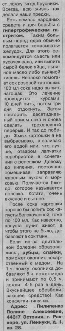 http://sa.uploads.ru/t/JZf5s.jpg