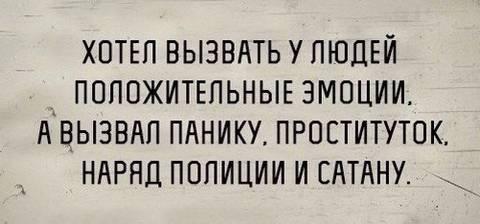 http://sa.uploads.ru/t/JbPkw.jpg