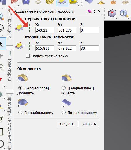 http://sa.uploads.ru/t/JgsdB.png