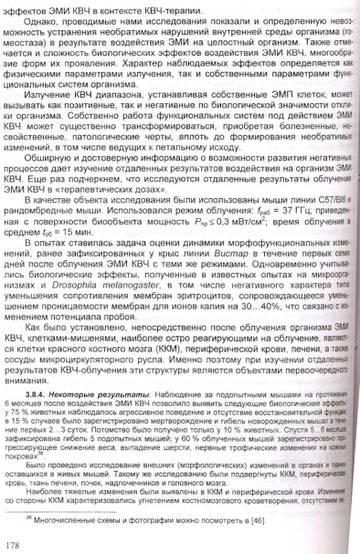 http://sa.uploads.ru/t/JlruA.jpg