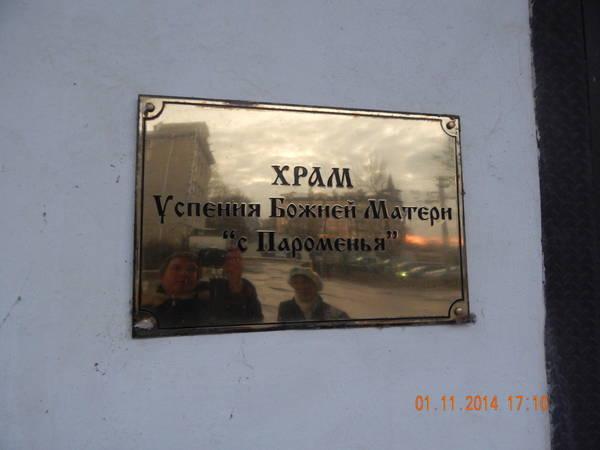 http://sa.uploads.ru/t/Jmlwz.jpg