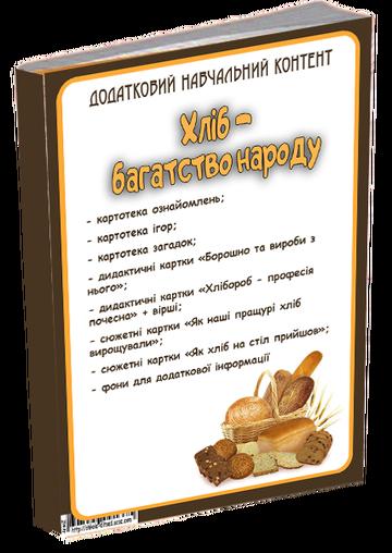 http://sa.uploads.ru/t/JrhIG.png