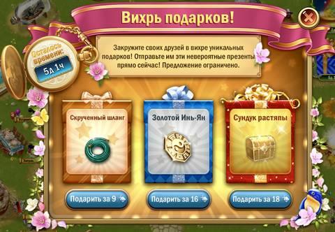 http://sa.uploads.ru/t/JsKWd.jpg