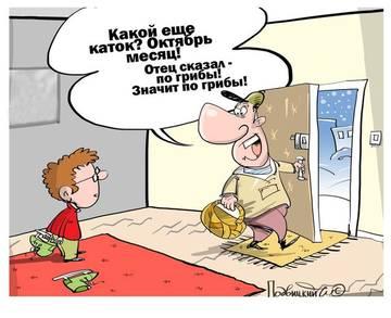 http://sa.uploads.ru/t/JwdFK.jpg