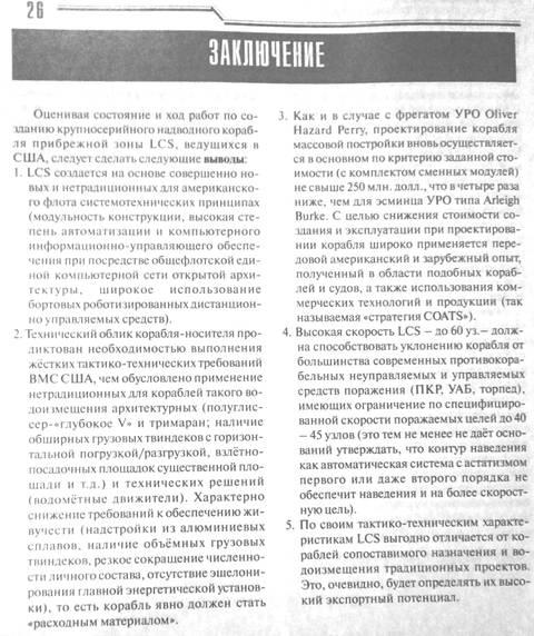 http://sa.uploads.ru/t/Jz0CG.jpg