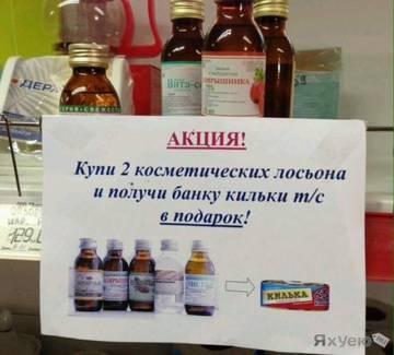http://sa.uploads.ru/t/JzfhA.jpg