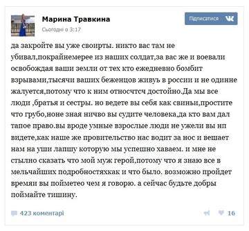 http://sa.uploads.ru/t/K03uP.jpg