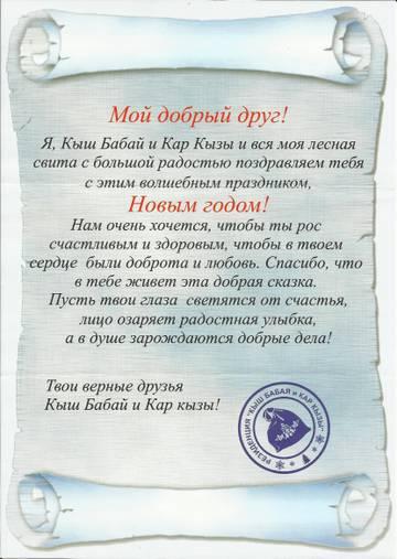 http://sa.uploads.ru/t/K1RhJ.jpg