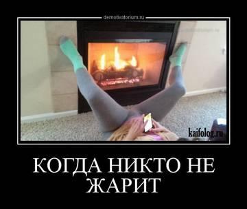http://sa.uploads.ru/t/K29Xb.jpg