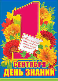 http://sa.uploads.ru/t/KDETl.jpg