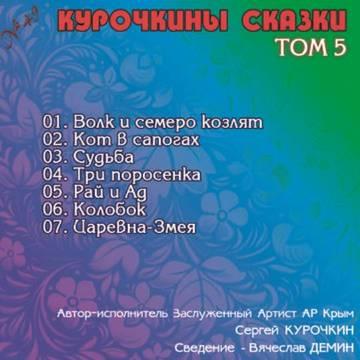 http://sa.uploads.ru/t/KIRD0.jpg