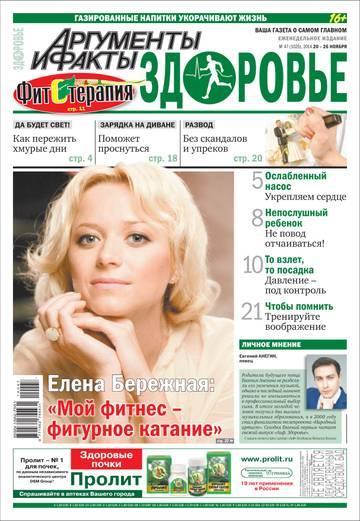 http://sa.uploads.ru/t/KLJAl.jpg