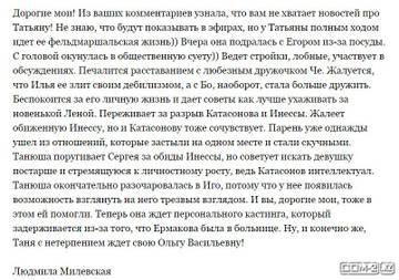 http://sa.uploads.ru/t/KNClO.jpg