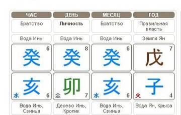 http://sa.uploads.ru/t/KVnmy.jpg