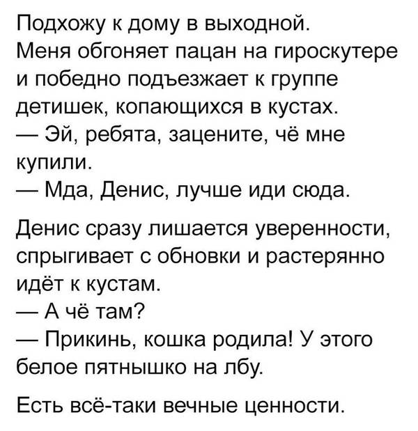 http://sa.uploads.ru/t/KWlqC.jpg
