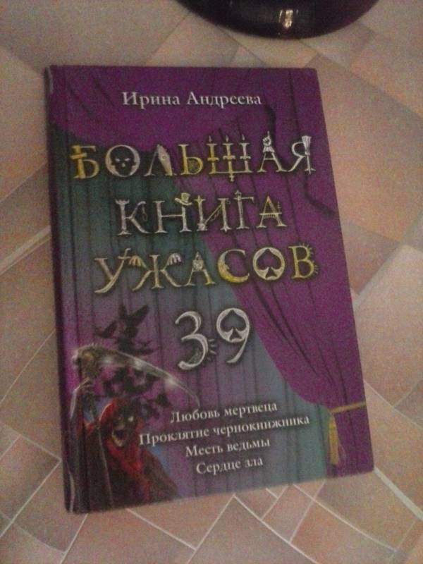 http://sa.uploads.ru/t/Kcmzb.jpg