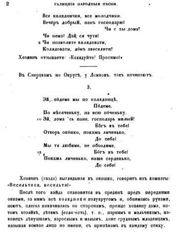 http://sa.uploads.ru/t/Kd7CR.jpg