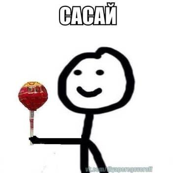 http://sa.uploads.ru/t/KmZIR.jpg