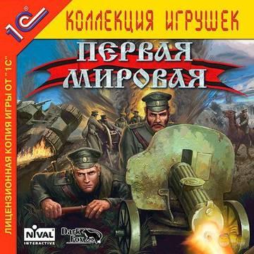 http://sa.uploads.ru/t/KnWxA.jpg