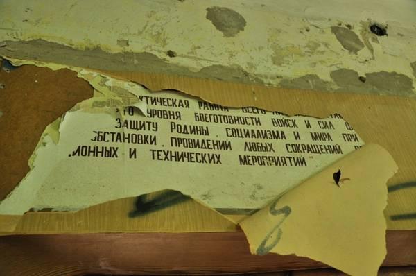 http://sa.uploads.ru/t/KnsSA.jpg