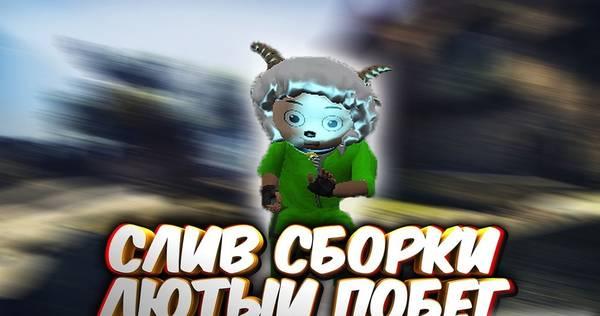 http://sa.uploads.ru/t/Kr74y.jpg