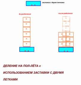 http://sa.uploads.ru/t/Kswvd.jpg