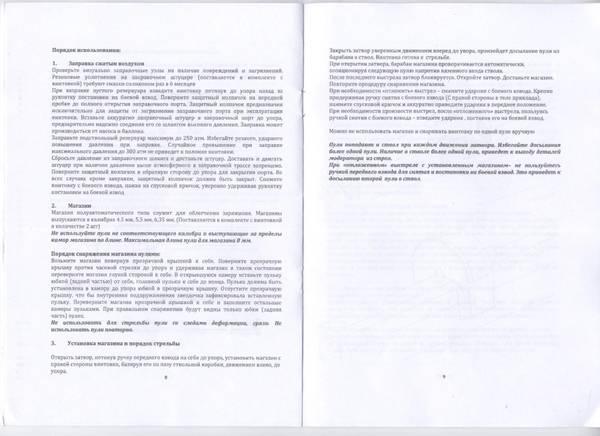 http://sa.uploads.ru/t/L0oTF.jpg