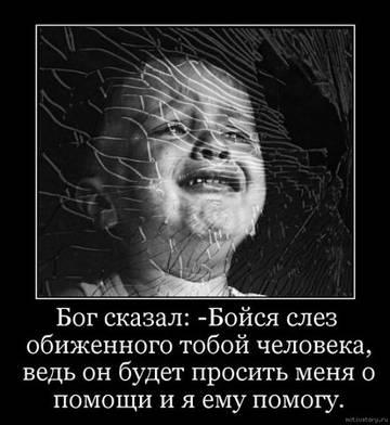 http://sa.uploads.ru/t/L4NlX.jpg